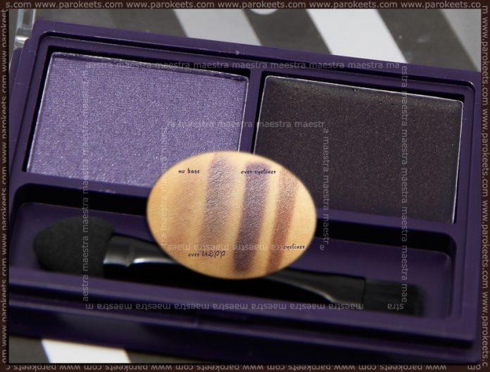 Swatch: Essence: Smokey Eyes Set - Purple Maniac