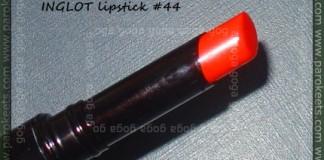 Inglot lipstick 44