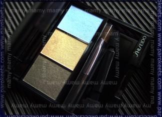 Shiseido_Luminizing_Satin_Eye_Color_Trio_GD_804