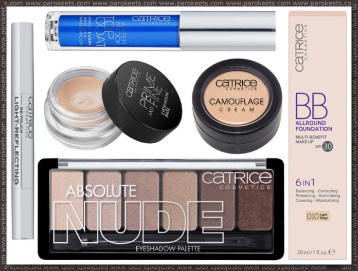 Catrice assortment change spring 2013