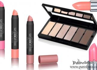 IsaDora Nude Essentials pomlad 2015