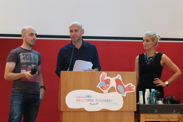 BBMU Domen Blenkus, Peter Poles, Ajda Sitar