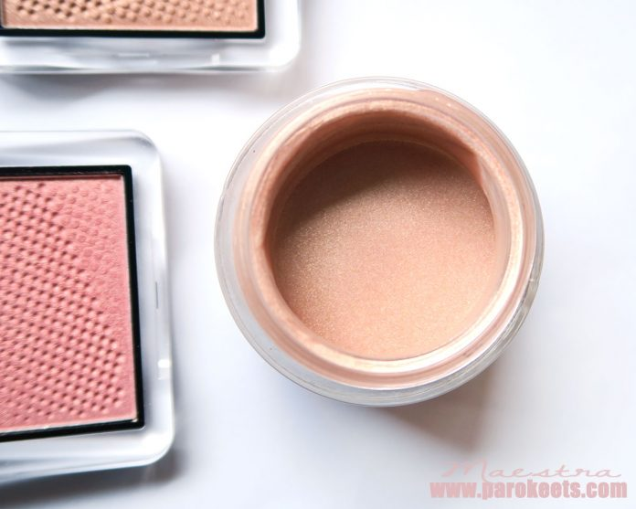 Catrice Pret-A-Lumiere Limited edition: Strobin Gel Highlighter